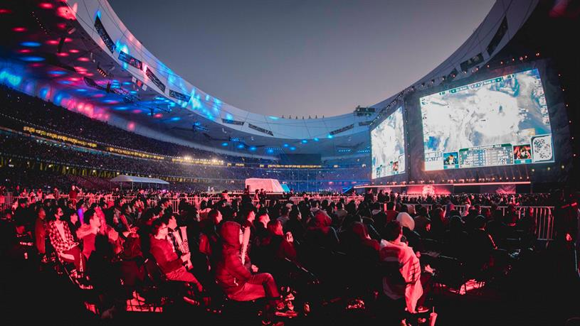 The League of Legends 2017 World Championship