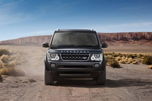 Land Rover's Discovery SUV