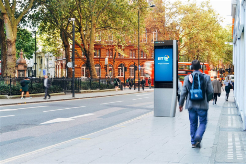 Links: new kiosks will be two-thirds smaller and feature a 55-inch digital screens on each side