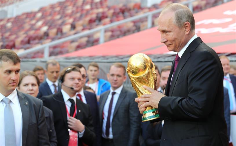 Picture (www.kremlin.ru)