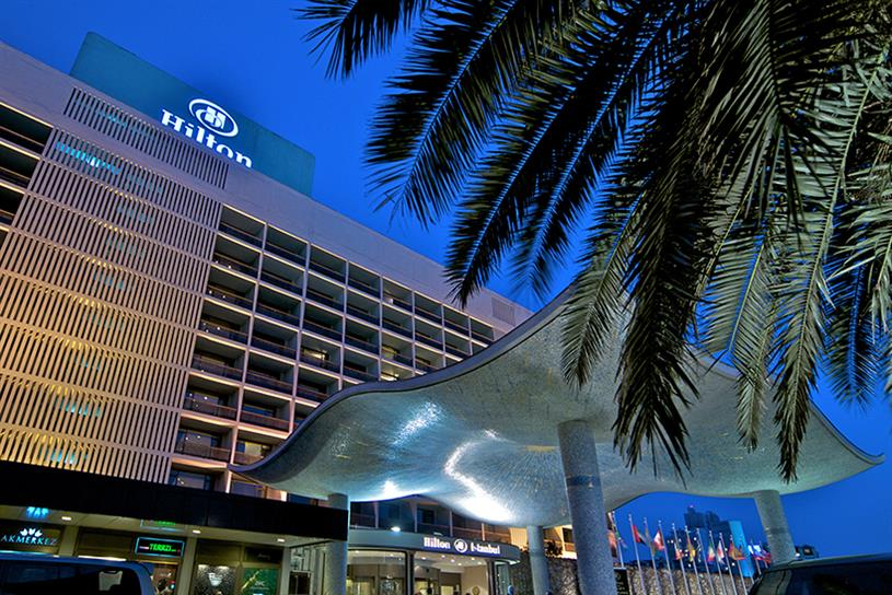 (c) 2017 Hilton Worldwide