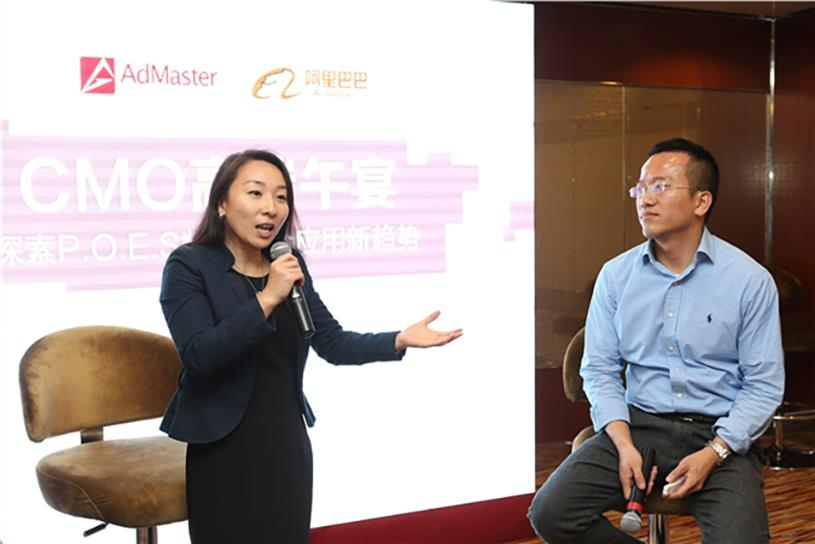 AdMaster's Maggie Wang and Alibaba's Robert Huo.
