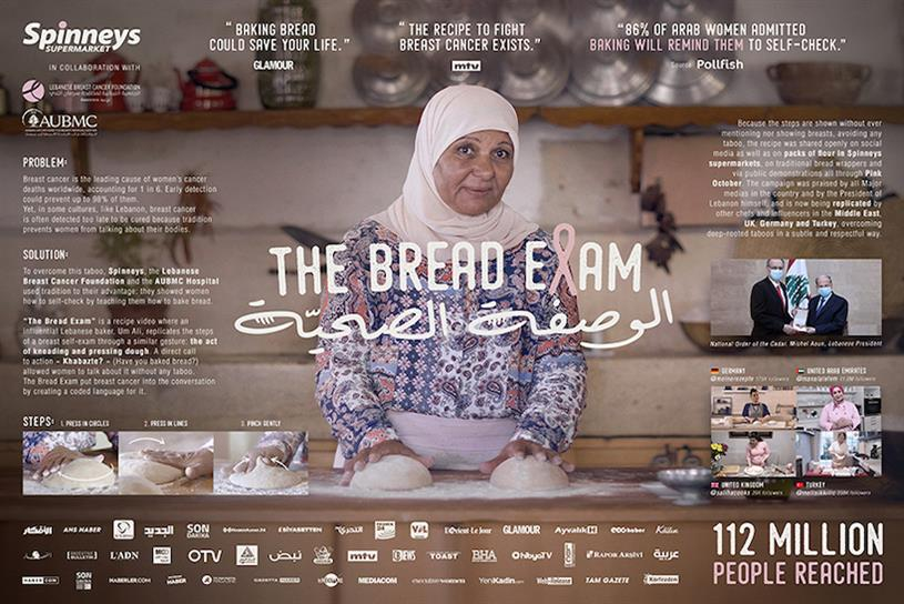 The Bread Exam was one of two Grand Prix winners in this year's PR Lions