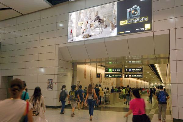 This Nikon billboard at the Hong Kong MTR Station drew the ire of animal activists.