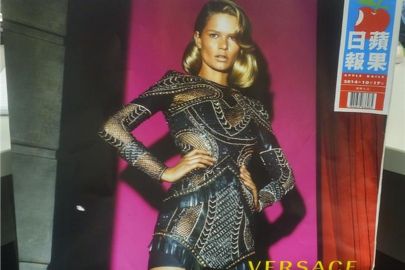Versace's wrap-around ad on Apple Daily's front page Friday.