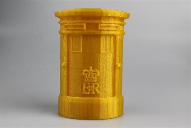 Royal Mail's 3D printing trial lets customers create and send objects.