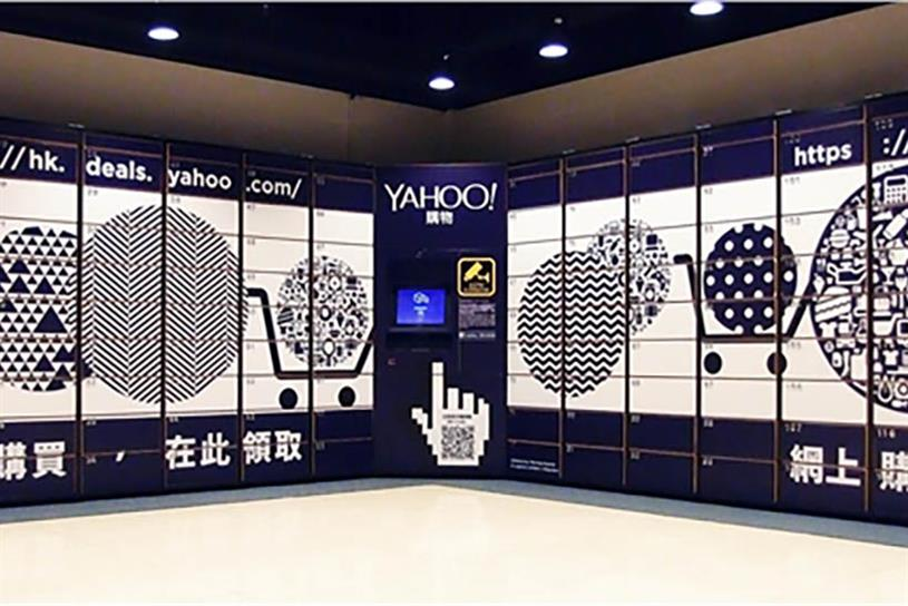Yahoo locker.
