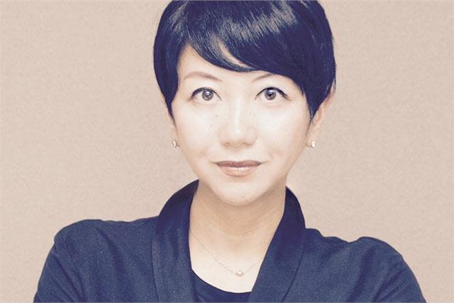 Ayami Nakao.