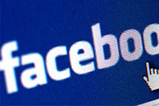Facebook: denies privacy infraction claims.