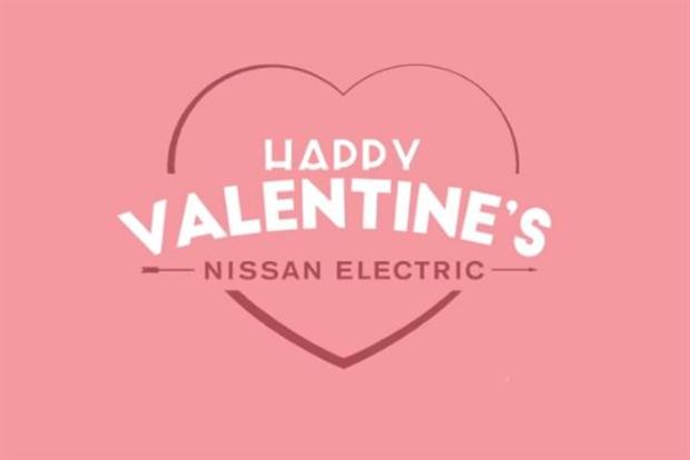 Nissan has created a campaign for Valentine's Day for its Leap car.