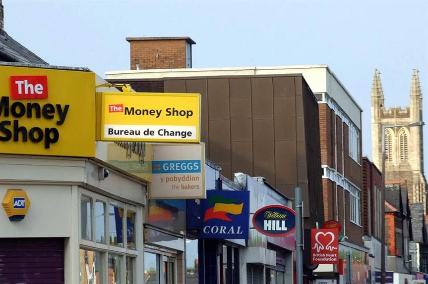Betting shops: councils are seeking powers to prevent clustering (picture by Howard Dickins)