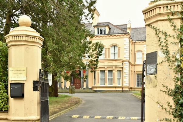 The Belfast Chinese consulate is in a listed building with a conservation area - image: geograph.ie/Albert Bridge (CC BY-SA 2.0)