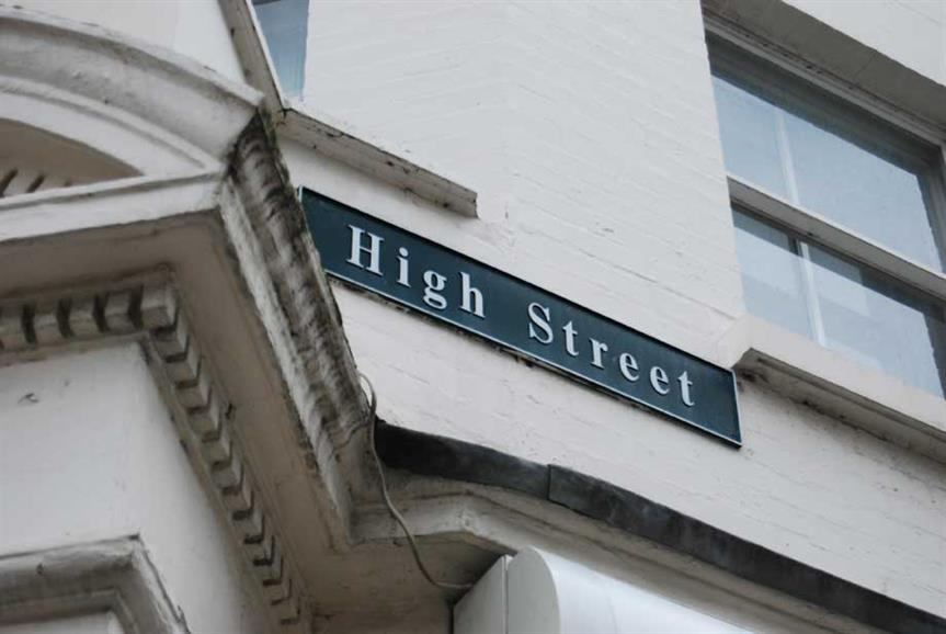 High streets: proposal to simplify changes of use