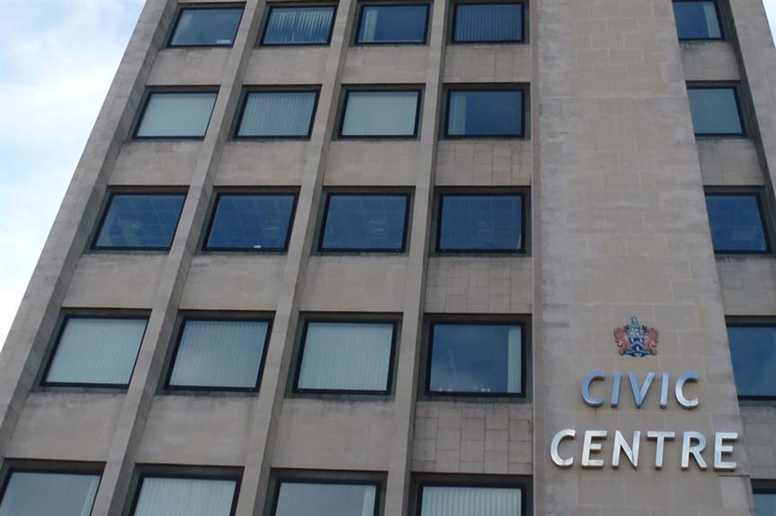 Oldham Civic Centre (pic: Mikey via Flickr)