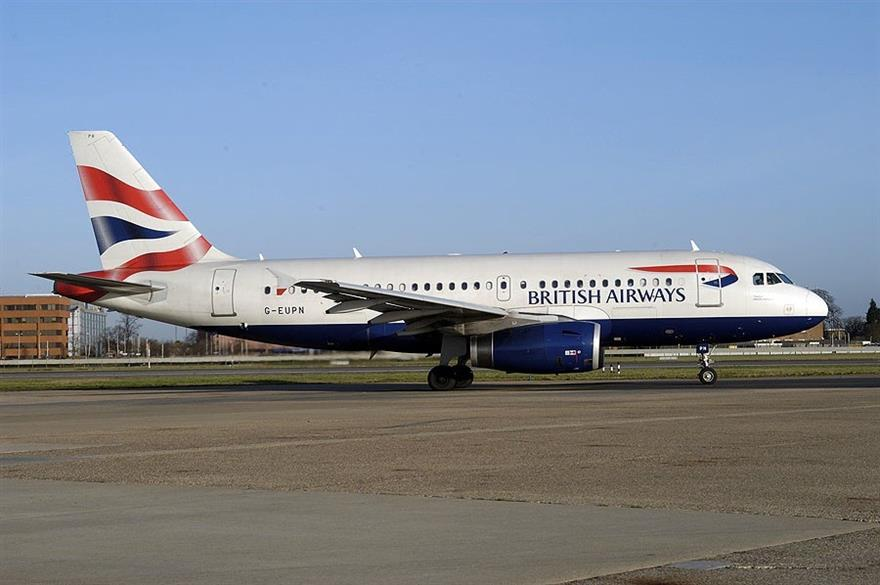 British Airways to launch business class-only service