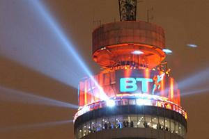 BT Tower hosted VIP guests at Olympics presentations