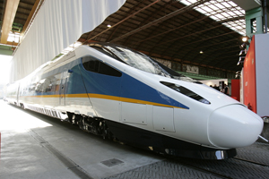 Alstom is a specialist in the manufacture of trains