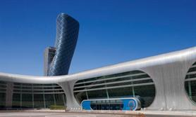 Abu Dhabi National Exhibition Centre hosts 64 events in first quarter