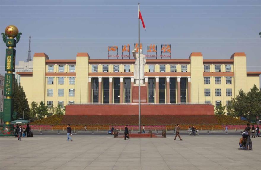 Ritz-Carlton will open its Chengdu hotel in Tianfu Square