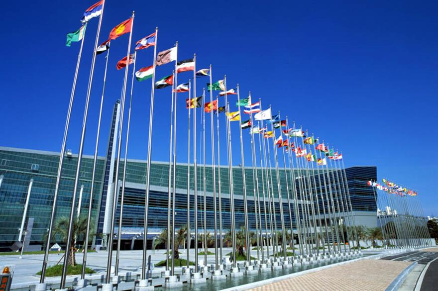 Ebola fears ahead of global telecoms conference in South Korea