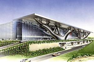 Qatar International Convention Centre appoints international sales manager