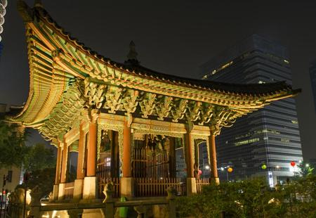 Seoul: South Korea's capital