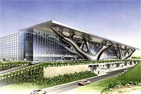 QNCC to open on 4 December