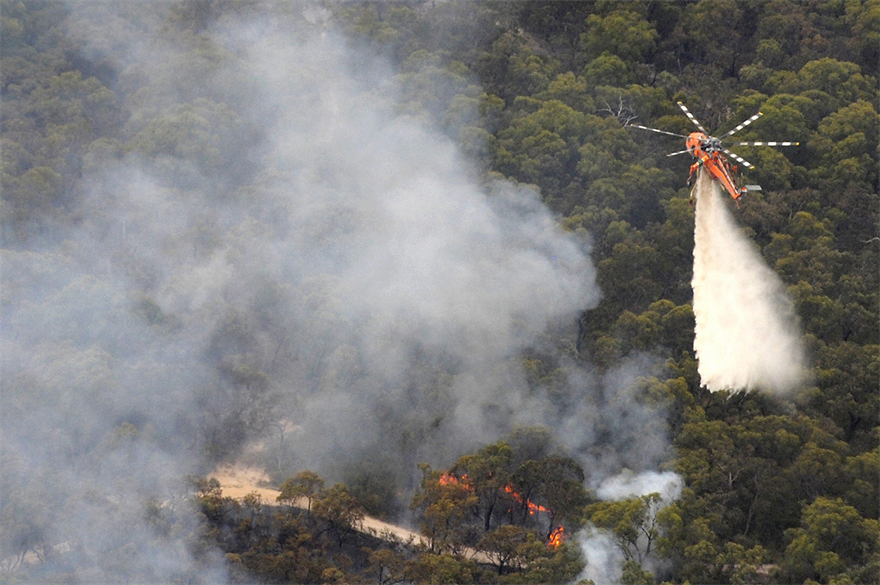 Wildfires at Bunyip Ridge, about 100km east of Melbourne