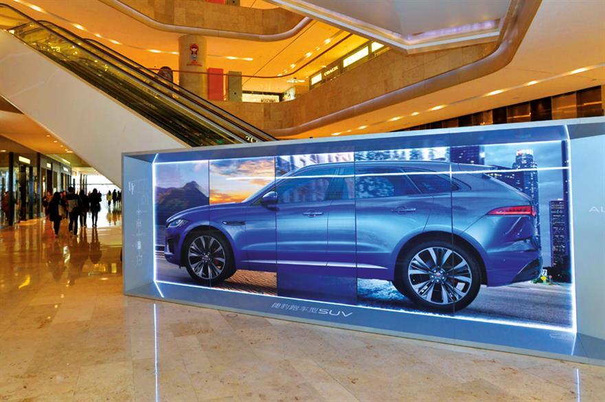 Jaguar showcase