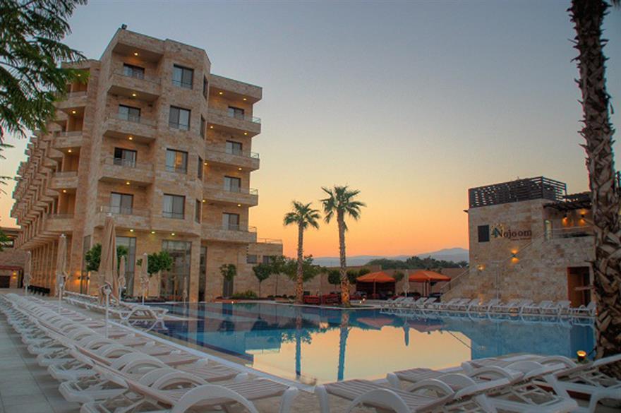 The Ramada Resort Dead Sea