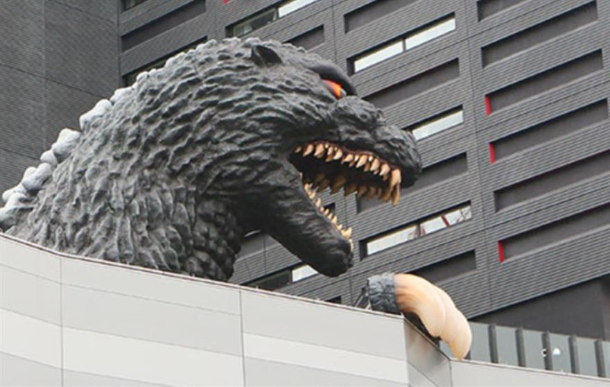 Guests at Tokyo's Hotel Gracery Shinjuku can book a Godzilla View Room