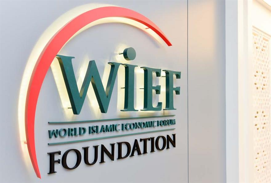 Smyle set to deliver World Islamic Economic Forum