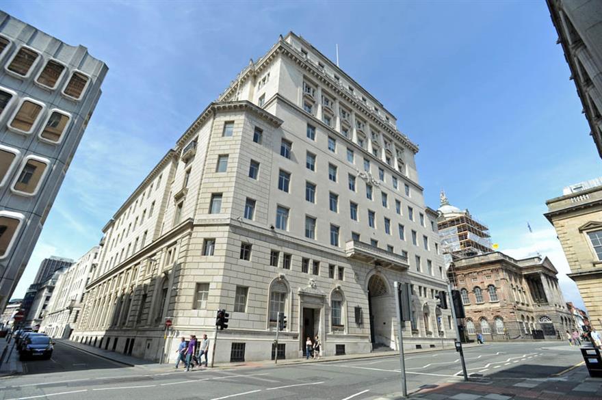 Martins Bank building, Liverpool