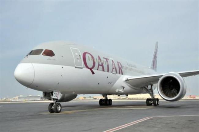 Qatar Airways topped the list of most dependable airlines