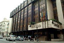 Image: Wikimedia Commons (Bankia)