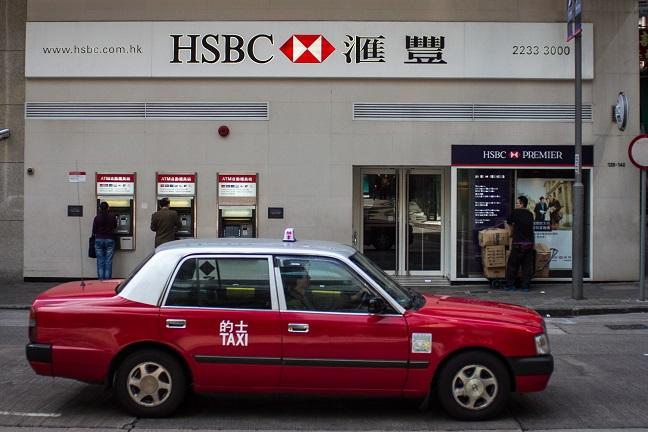 Who is HSBC's new chairman Mark Tucker?