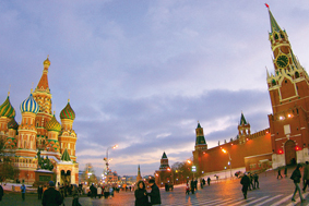 The event planner's guide to ... Moscow