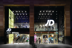 JD Sports appoints Expotel