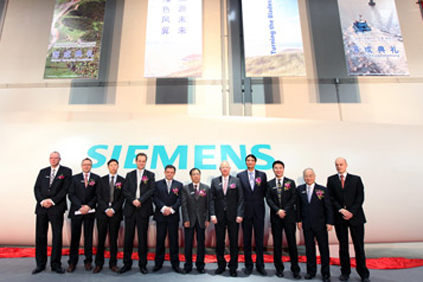 Siemens launches blade factory in Shanghai