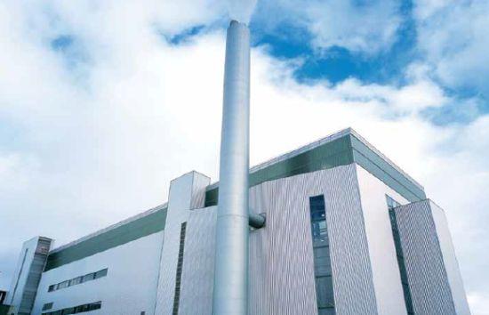 The EfW plant, image copyright B&W Vølund