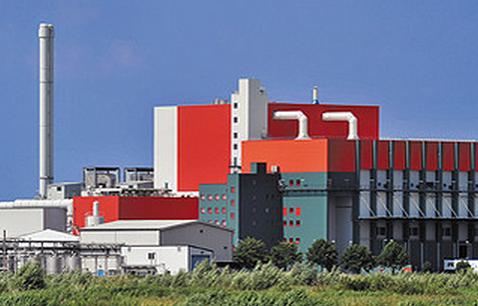 EEW's Delfzijl EfW plant