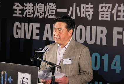 Chen Xiaoping, copyright China Everbright International