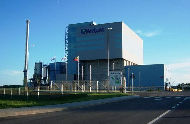 The multifuel CHP plant