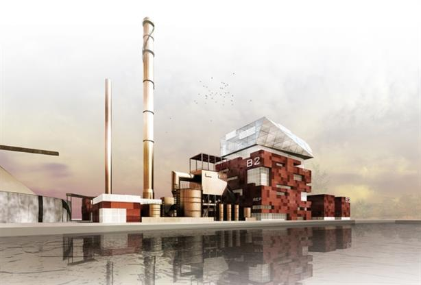 An artist's impression of the Grangemouth facility