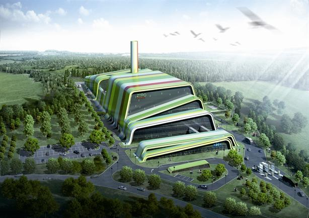 An artist's impression of the facility