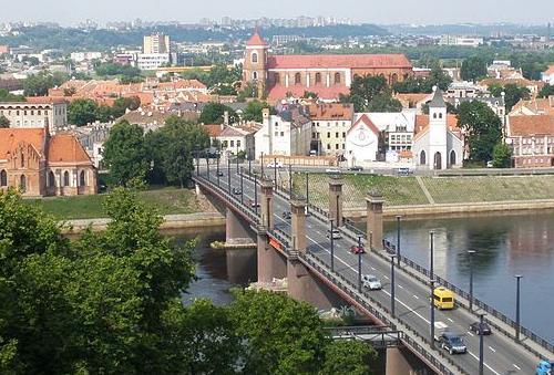 The city of Kaunas