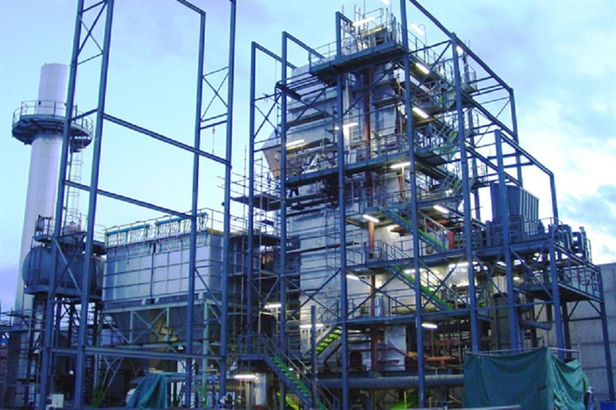 An Ebioss gasification plant