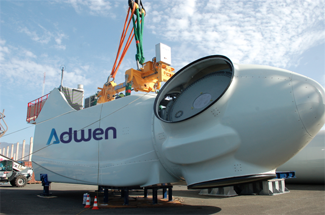 Adwen offers a 5MW (pictured) and 8MW turbine