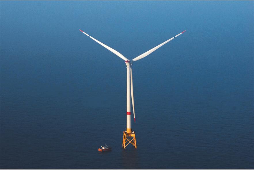 The Block Island project will use five Alstom 6MW Haliade turbines