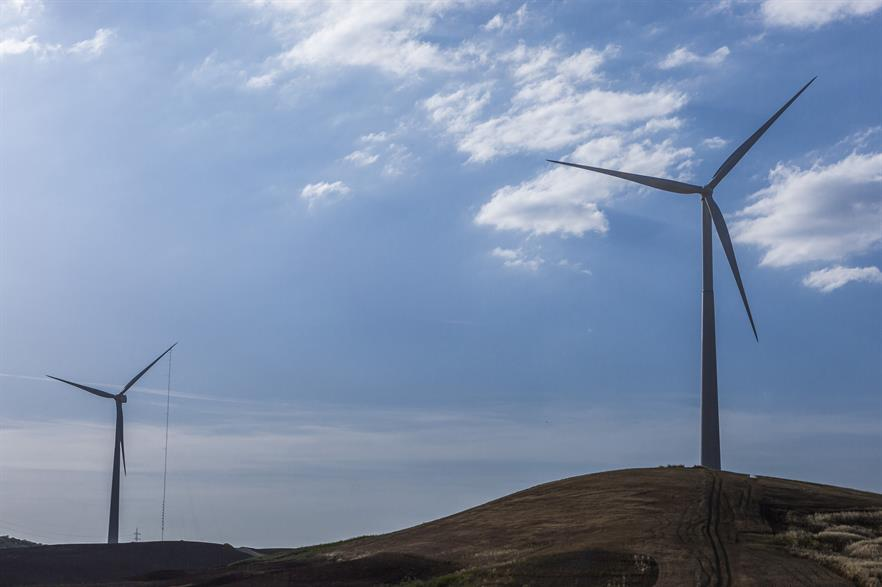 Brazil's reserve auction sold 769MW in wind projects